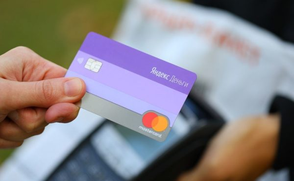 переводить деньги с банковской карты в кошелек ЮMoney