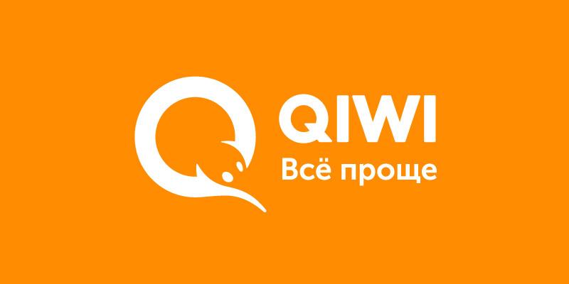 Как быстро перевести деньги с кошелька QIWI на ЮMoney