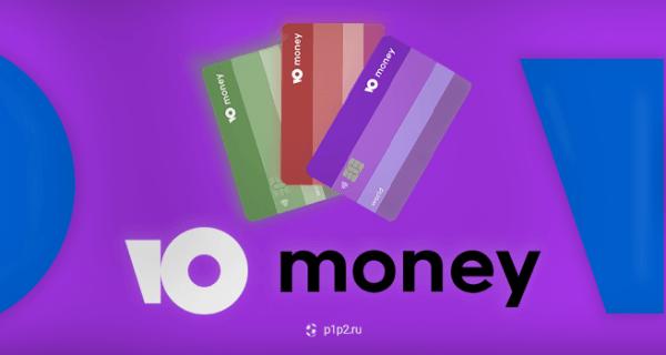 Как узнать номер кошелька и реквизиты владельца счета ЮMoney