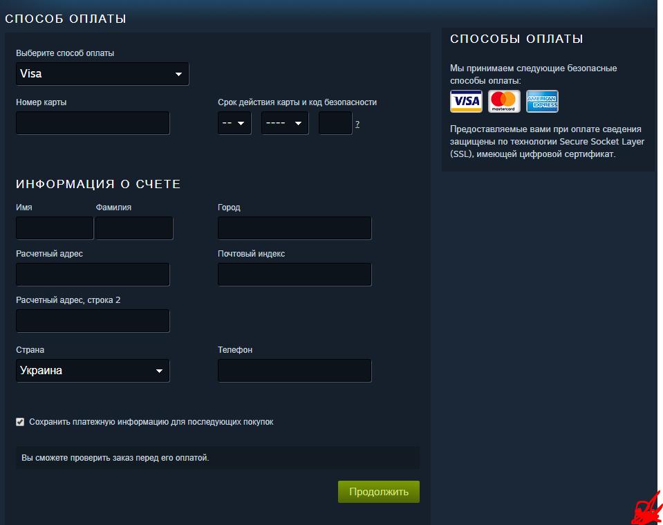 пополнять счет в Steam через ЮMoney