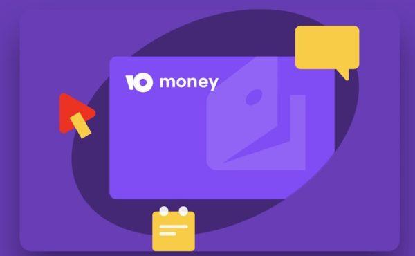 Как снять деньги с ЮMoney наличными