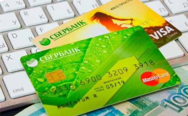юмани как перевести деньги на карту сбербанка