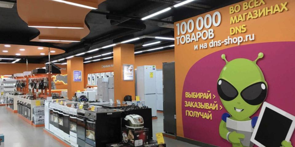 как потратить бонусы (баллы) юмани в днс (dns-shop.ru, оплатить в днс)