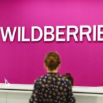 как оплатить баллами юмани на вайлдберриз (Wildberries)